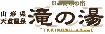 Takinoyu