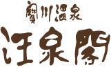 Takaragawa Onsen Osenkaku
