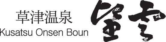 Hotel Boun