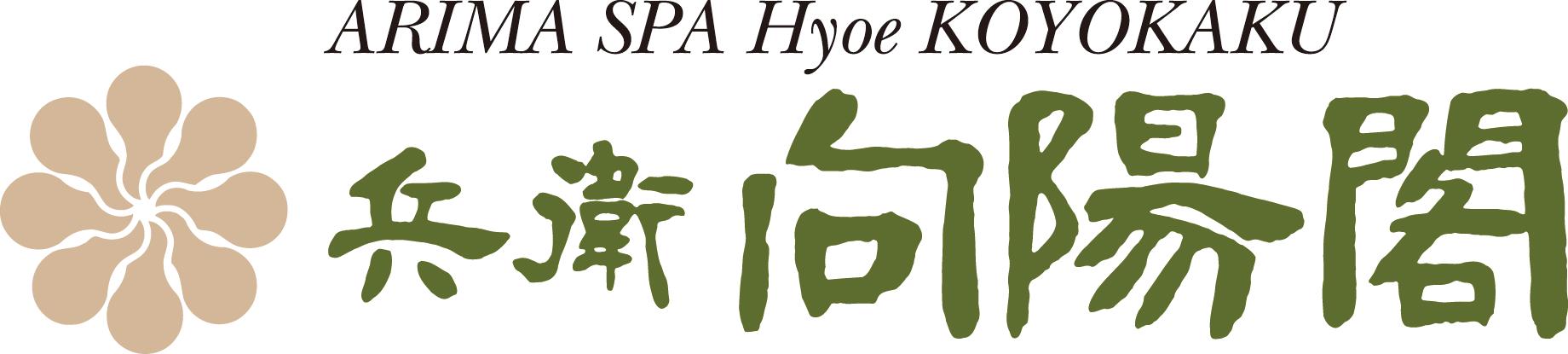 Hyoe Koyokaku