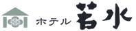 Takarazuka Onsen Hotel Wakamizu