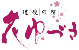Hanayuzuki