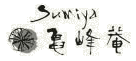 Sumiya Kiho-an, Kameoka Yunohana