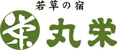 Wakakusa no Yado Maruei