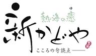 Shin-Kadoya Inns
