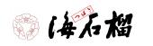 Okuyugawara Onsen Tsubaki, Yugawara