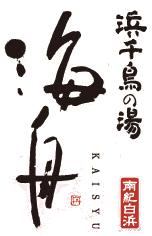 Kaishu