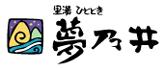 Yumenoi