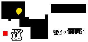 Nagomitsuki