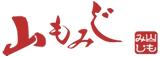 Yufu no Oyado Yamamomiji