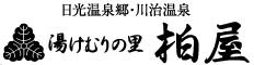 Yukemurinosato Kashiwaya