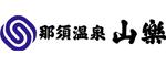 Nasu Onsen Sanraku