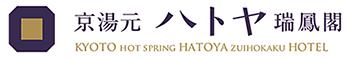 Hatoya Zuihokaku, Kyoto Sta.