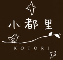 Arima Onsen Kotori