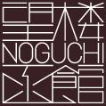 Bourou Noguchi Hakodate