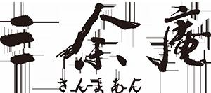 Tokachigawa Onsen Sanyoan