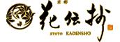 Kadensho, Arashiyama