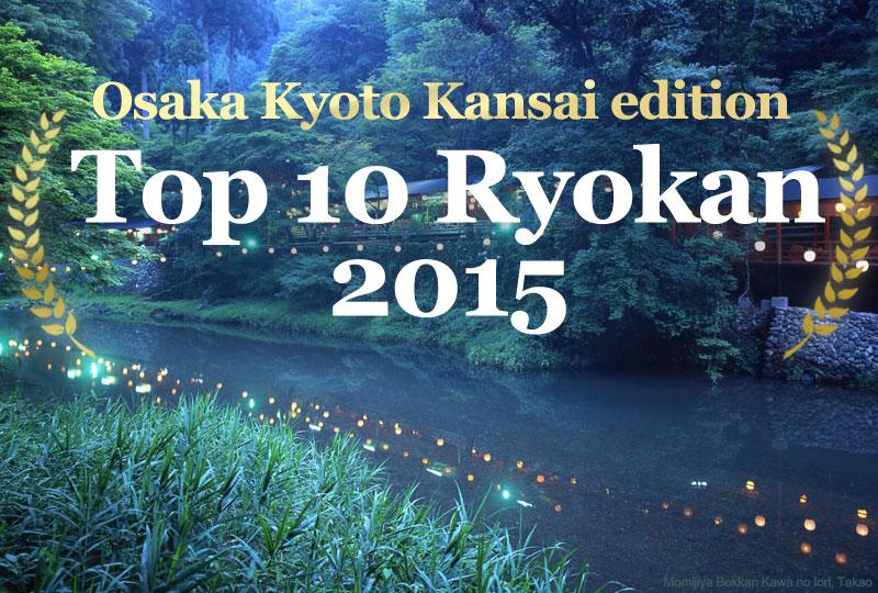 top 10 ryokan 2015 osaka kyoto kansai edition selected. Black Bedroom Furniture Sets. Home Design Ideas