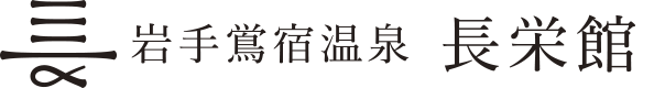 Choueikan