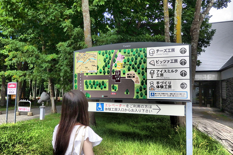 ドライブ北海道1_16