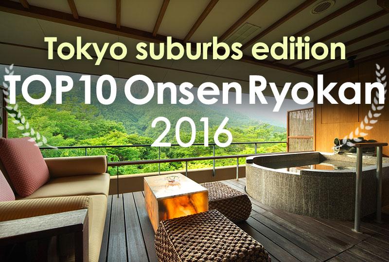 Top 10 onsen ryokan 2016 tokyo suburbs edition selected - Ryokan tokyo with private bathroom ...
