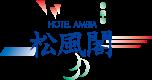 Hotel Ambia Shofukaku