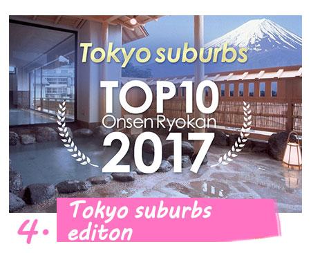 2017info各エリア_en04