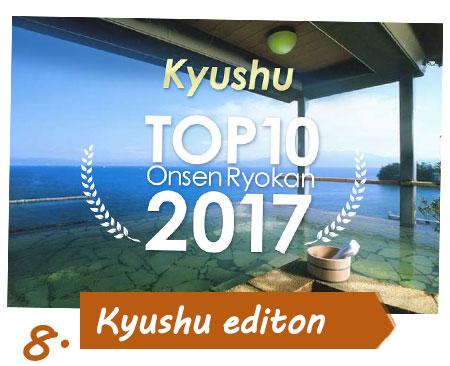 2017info各エリア_en08-2