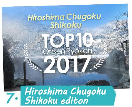 2017info各エリア_en07-2