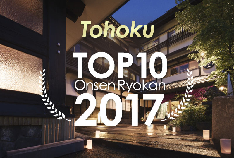 THE 10 BEST Hotels in Tokyo for 2018 (from $21) - TripAdvisor