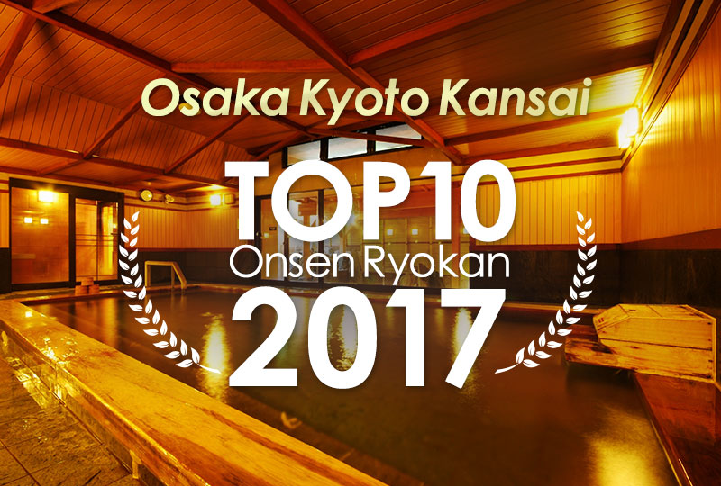 Luxury Hotels Near Kyoto