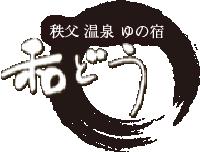 Wadokosen Yunoyado Wado