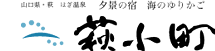Hagi Komachi