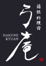 Hakone Kyuan