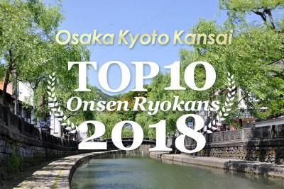 Region Kyoto Onsen Selected Onsen Ryokan Best In Japan
