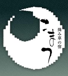 Tsumikusa No Yado Komatsu